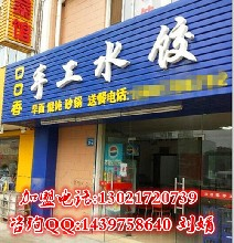 找中式快餐加盟店手工水饺加盟店依然是火热市场