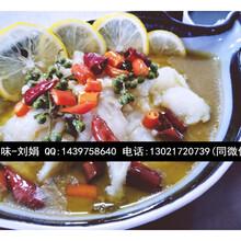 酸菜鱼加盟龙利鱼酸菜鱼加盟85%以上毛利润