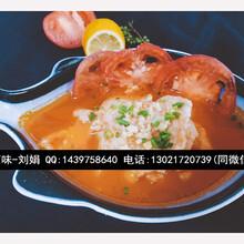 韩主厨酸菜鱼加盟培训费用多少钱学习龙利鱼酸菜鱼做法