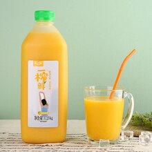 厂家供应餐饮爆款饮料一榨鲜玉米汁1250g6瓶饮料招商代理