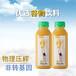 一榨鲜玉米汁300g20瓶整箱饮料批发饮料加盟招商