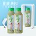 代餐飲料加盟招商廠家直銷原裝養生綠豆沙飲料招商代理經銷飲料