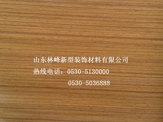 优质生态板专用纸批发采购生态板专用纸价格