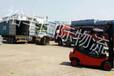 梅州到香港出口梅州玩具出口至香港运费