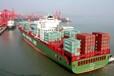 汕头海运汕头国际海运物流汕头特价海运运输