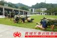 2016深圳学生暑期军训活动