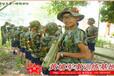 深圳素质教育军事冬令营