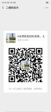 甘南卓尼县临潭县加气块厂家直销价格便宜图片
