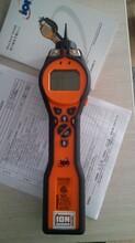 英国离子科学(中国)有限公司TigerSelect苯蒸汽检测仪图片