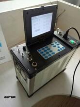 青岛路博新型LB-80A自动烟尘烟气测试仪图片