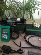英国凯恩kane9206综合烟气分析仪报价图片