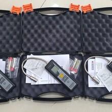 现货供应德国舒赐GPD3000EX手持式可燃气体检测仪图片