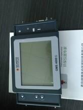 德国舒驰GMS4000综合管网检测仪代理厂家图片