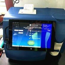 湖北鄂州牛奶体细胞仪怎么样保加利亚SCC图片