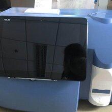 四川雅安体细胞计数仪价格保加利亚SCC图片