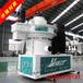 厂家直销锯末颗粒机秸杆颗粒机生物质燃料颗粒机可分期付款