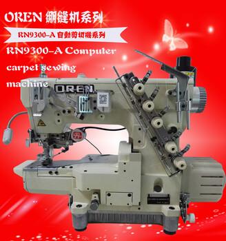 供应广州奥玲高速绷缝机系列三针五线绷缝机价格