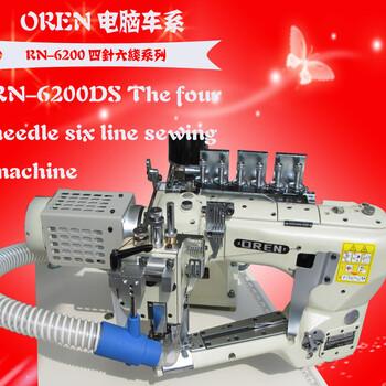 RN-6200四针六线无骨拼缝机免费上门安装