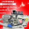 奥玲RN-6200拼缝机