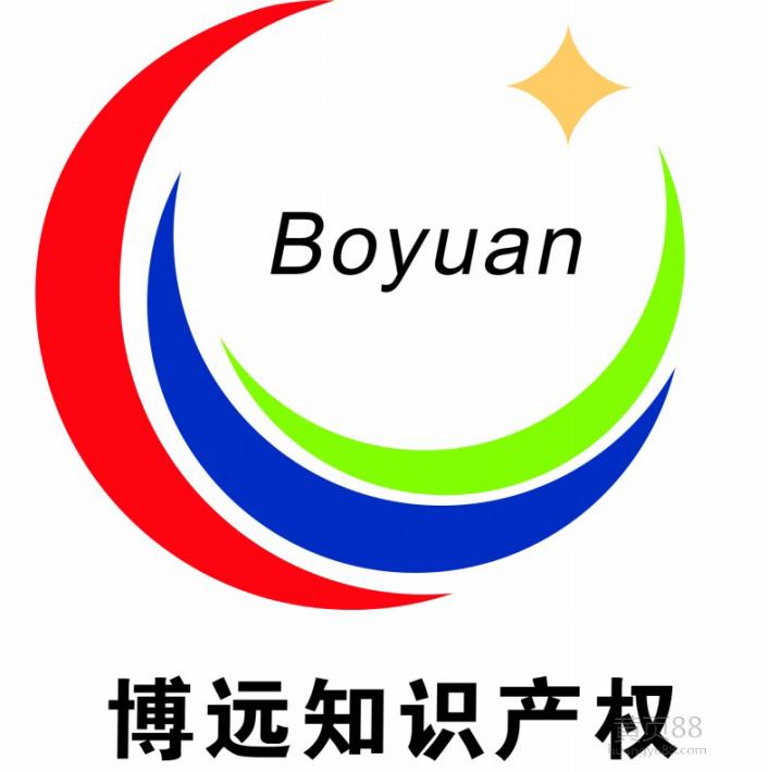 【关于在深圳市注册一家香港公司需要注意的问