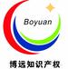 深圳南山宝安福田龙岗龙华新区代理商标注册补发商标证书