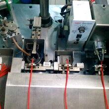 高速裁线铆压端子机000高速沾锡铆压端子机000全自动高速裁线机铆压端子机