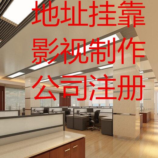 創企化工營業執照辦理,廣州花都供應化工公司注冊營業執照辦理條件要求