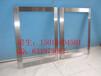 定制批发不锈钢浴室装饰框画廊不锈钢相框包边画框