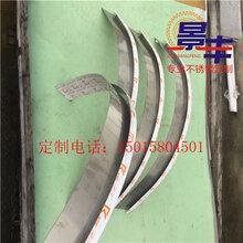 镜面不锈钢包边线条弧形玫瑰金天花线槽定制图片