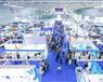 2021中國(深圳)國際跨境電商展會