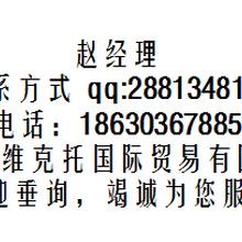 秦皇岛维克托为您报价护航,EPCOS滤波器图片