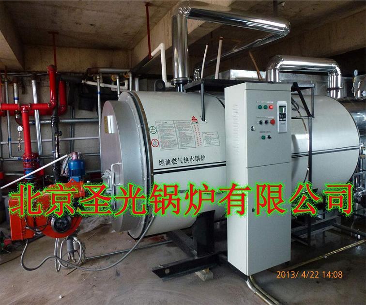 新型供暖锅炉报价 厂家