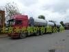20万大卡燃油气热水洗浴锅炉北京热水洗浴锅炉