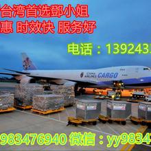 卷发棒寄台湾多少钱一公斤