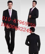 ?#26412;?#30007;士职业西服定做、短袖职业装,纯毛职业装定做i尼罗森