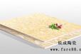 佛山瓷磚廠家全拋釉批發客廳地磚瓷磚地面地板磚
