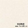 锐成专业瓷砖批发成产厂家常年供应抛光砖