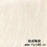 超平釉批发厂家放心采购,锐成陶瓷值得信任