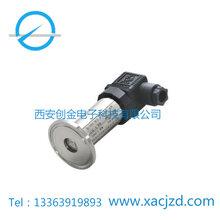 YP7151卫生型压力变送器/传感器输出4-20mA西安重庆山东