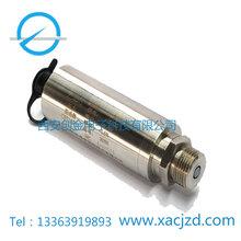 YMC41-T卫生型压力变送器土压力高频动态压力传感器