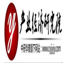 中国油田工程技术服务产业投资机会与风险分析报告2019-2025年
