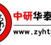 中国生猪养殖产业发展现状分析及风险研究报告2019-2025年
