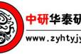 中國金銀珠寶首飾市場前景展望及未來發展趨勢報告2020-2026年