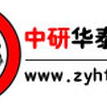 中國手機配件市場供需現狀與投資策略咨詢報告2020-2026年
