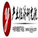 中国装璜机械竞争格局分析及投资战略研究报告2020-2026年