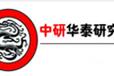 中國特種機器人行業市場運行現狀及十四五規劃研究報告