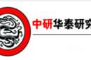 中国人工晶状体市场供需现状与发展前景预测报告2020-2026年图片