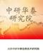中国润滑油添加剂业发展规模与投资前景分析报告2021-2026年