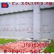 防爆墙专用防爆板厂家直销价格合理包安装
