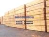 白城建筑木方